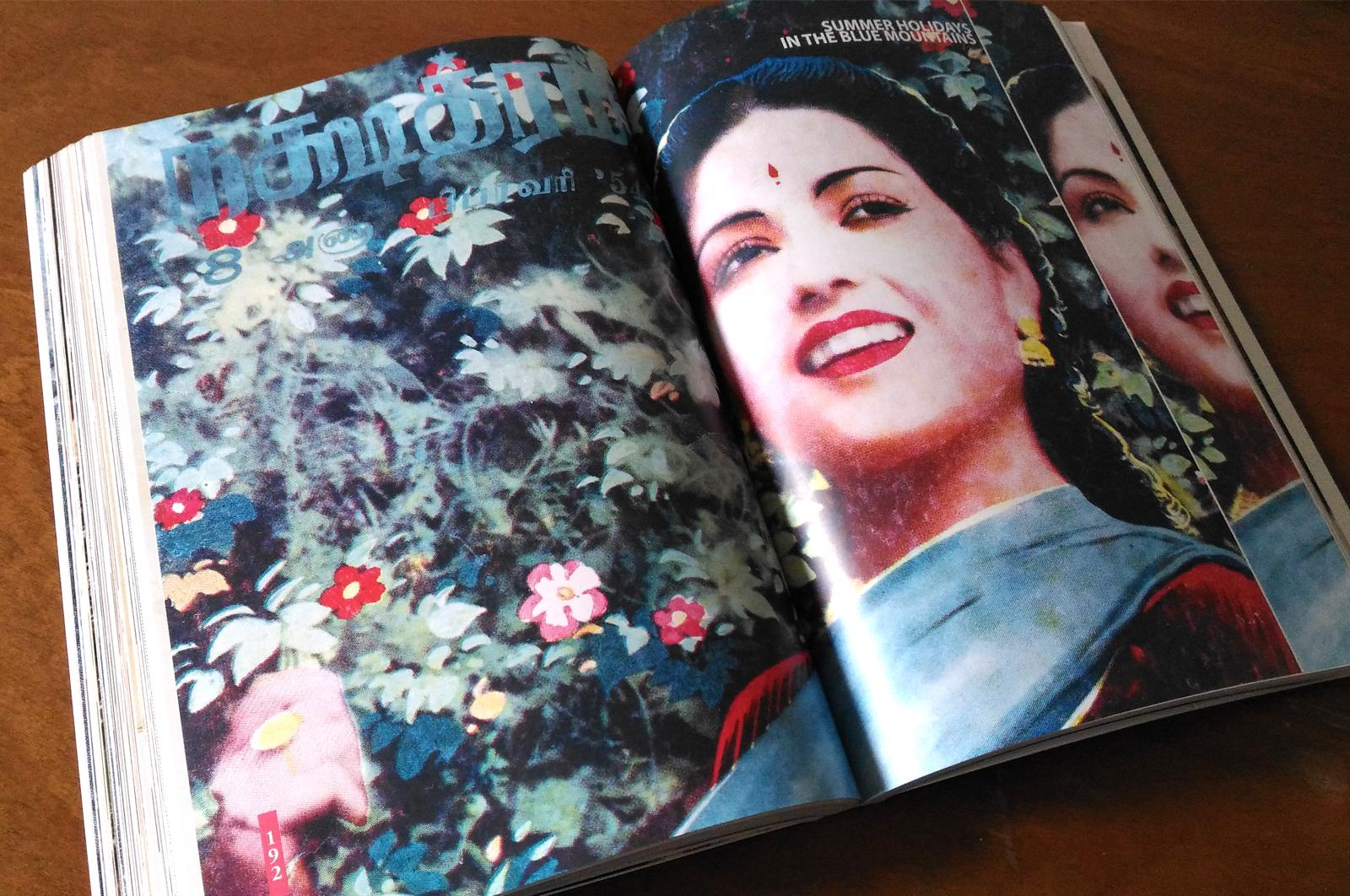 My Mother, T Krishna Kumari, book design. Chapter spread.