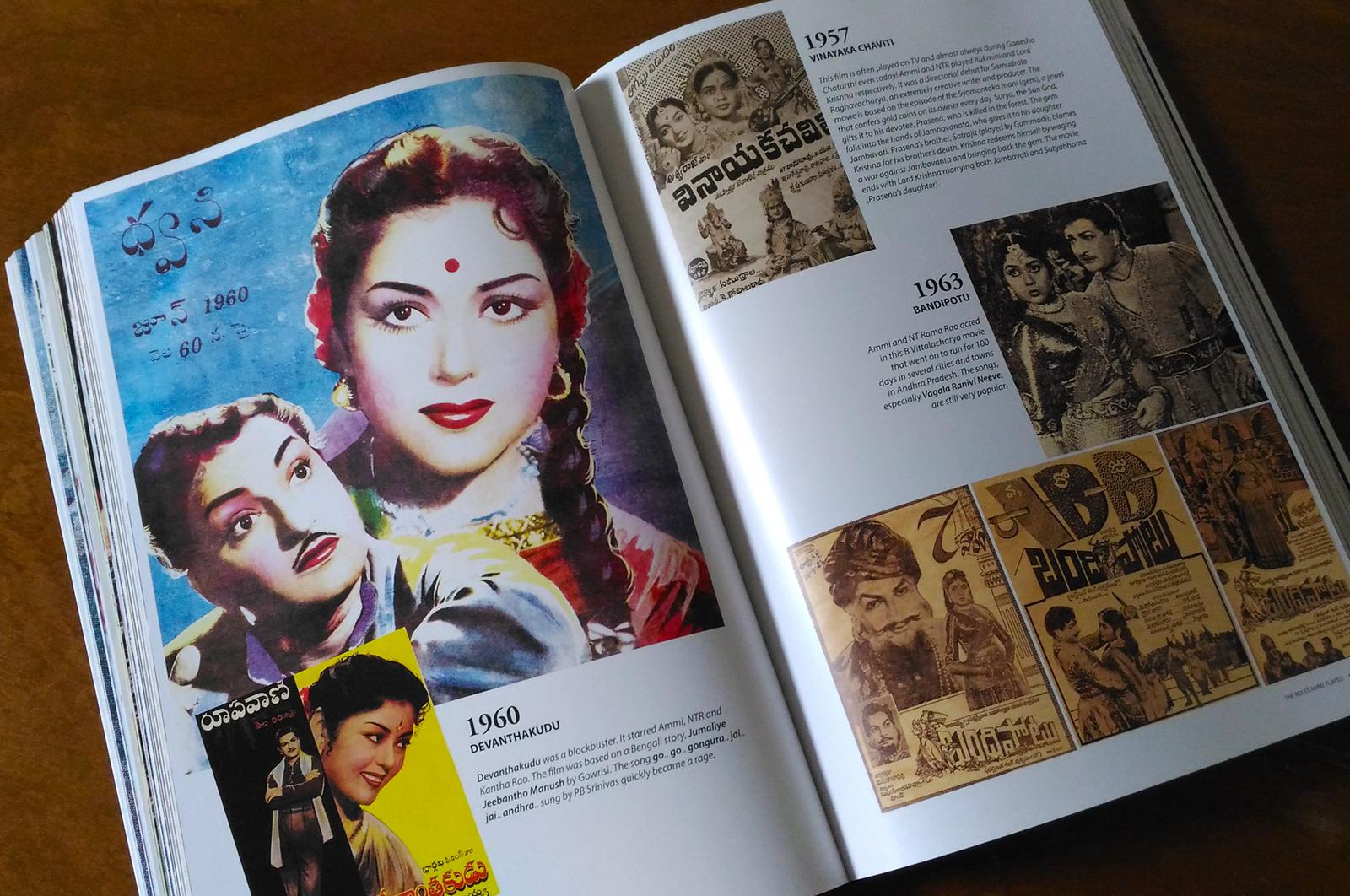My Mother, T Krishna Kumari, book design. Movie spread.